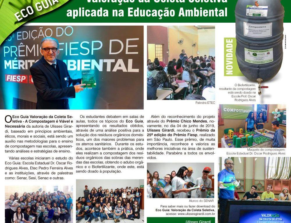 Eco Guia Valoração da Coleta Seletiva é destaque no Jornal a Comarca