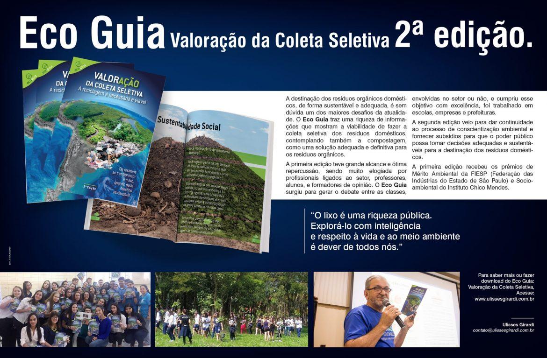 Eco Guia: Valoração da Coleta Seletiva, é contemplado com a segunda edição.